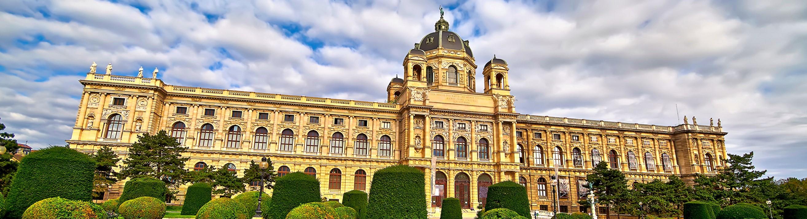 Национальная виза в Австрию