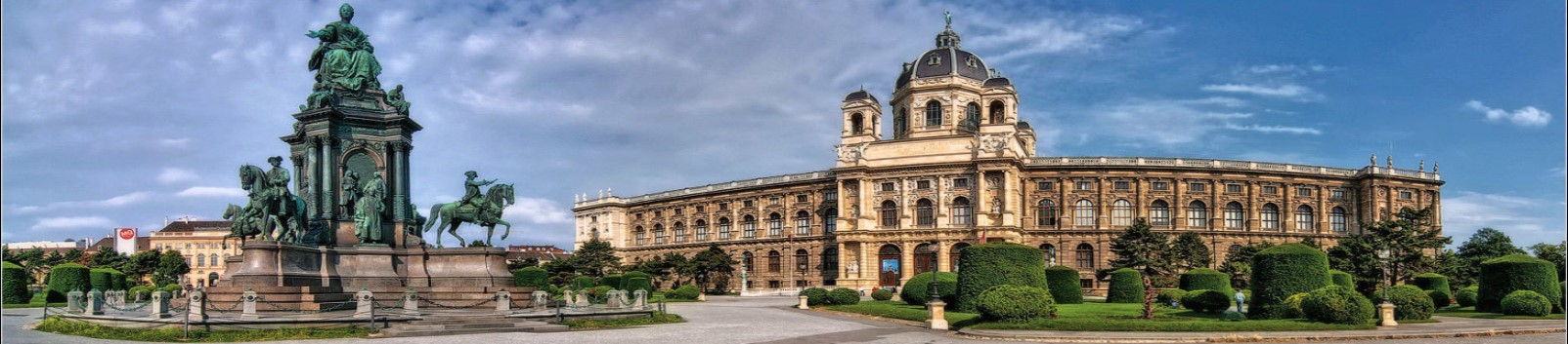 Долгосрочная виза в Австрию